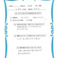 okyakusama27
