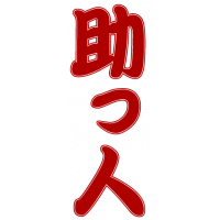 design_img_f_1412162_s