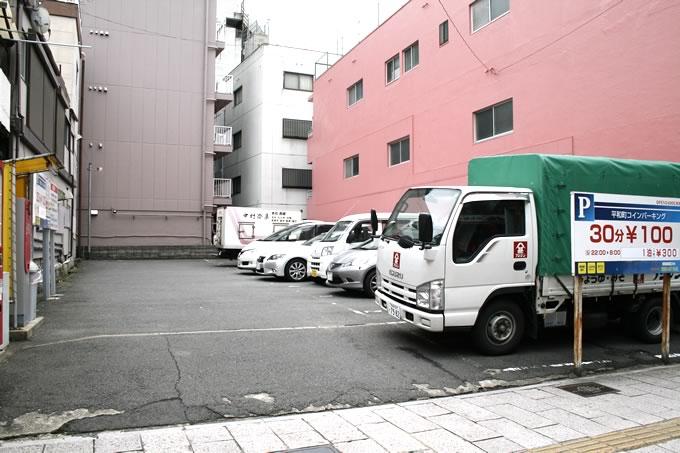 漢方・ダイエットの相談ができる ドラッグエンゼル|駐車場