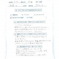 20170413192142_00001