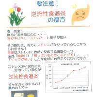 20170516182514_00001