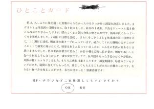 Inked20180913195252_00001_LI